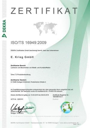 Zertifikat ISO TS 16949:2009 Rutesheimer Straße